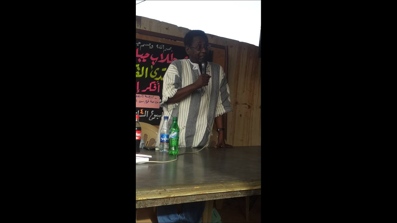 141ed2412 الهوية والهامش والمركز (نظرة في رؤى أبكر آدم ومحمد جلال هاشم والعفيف)! -  SudaneseOnline
