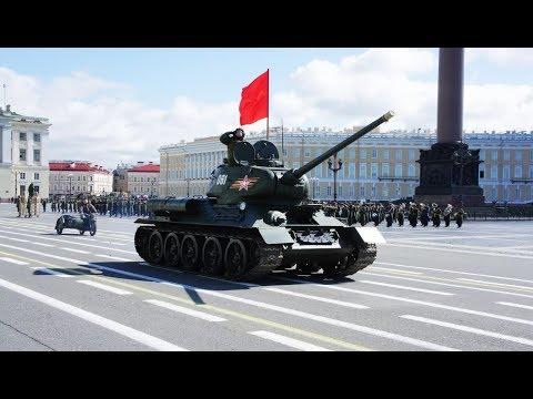 Санкт-Петербург. Парад Победы 2019. Полное видео