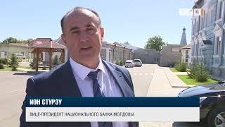 Нацбанк Молдовы обещает новые счета