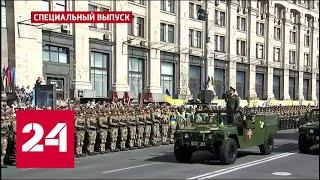 Украинцы в День независимости едут в КРЫМ отдыхать. 60 минут от 24.08.18