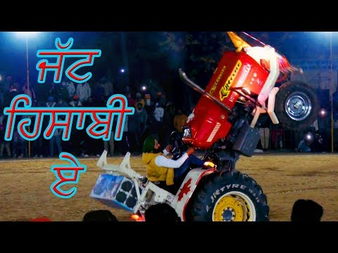 HAPPY MAHLA 💪 NEW TRACTOR STUNT 💪 AT BIHLA KABADDI CUP (FULL HD) - 2019