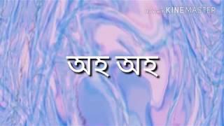 Assamese high quality karaoke senimai with lyrics
