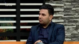 بامداد خوش - ورزشگاه - صحبت ها با نصرت الله حبیبی، مرتضی هوتک و خالد هوتک ورزشکاران ورزش ووشو