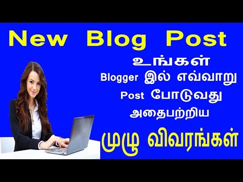 How to add new post properly in blogger - full details explanation - tamil guide