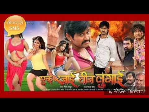 super  hit  bhojpuri  daylog