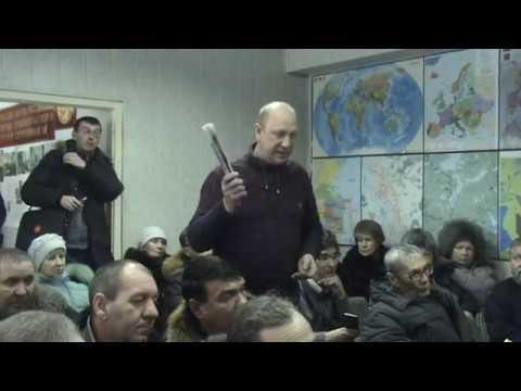 Нач. транспортного отдела отвечает на вопросы работников ПАТП