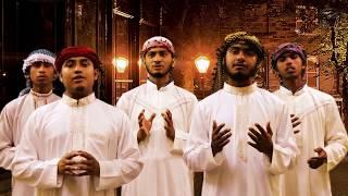 Sallallahu A'ala Mohammed   Nasheed   صَلَّى اللهْ عَلَى مُحَمَّدْ  Bangla Islamic Song 2018