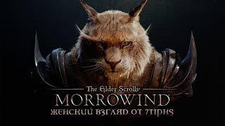 TES: Morrowind • Bloodmoon DLC - #78 - Нападение  на деревню!