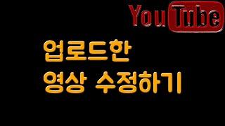 #38. 유튜브 영상 …