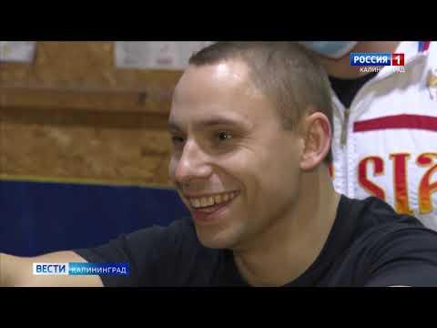 Лидеры областной сборной по пауэрлифтингу провели в Калининграде совместную тренировку