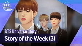 [BTS Universe Story] Story of the Week (3)