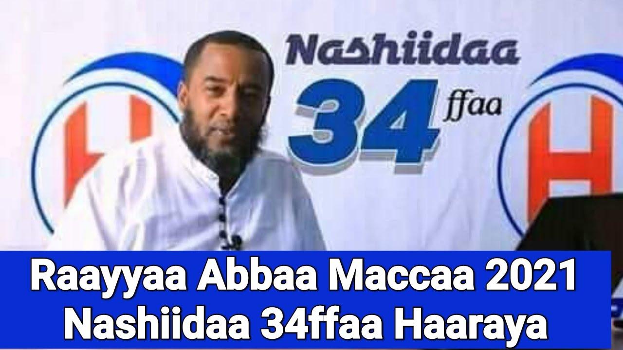 Download Nashida Raayya Abbaa Maccaa 2021 Volume 34 New Afan Oromo Nashida    ራያ አባ መጫ 2021 34ኛው አዲስ ነሺዳ