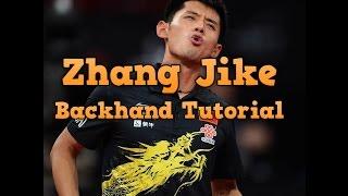 Zhang Jike backhand topspin tutorial