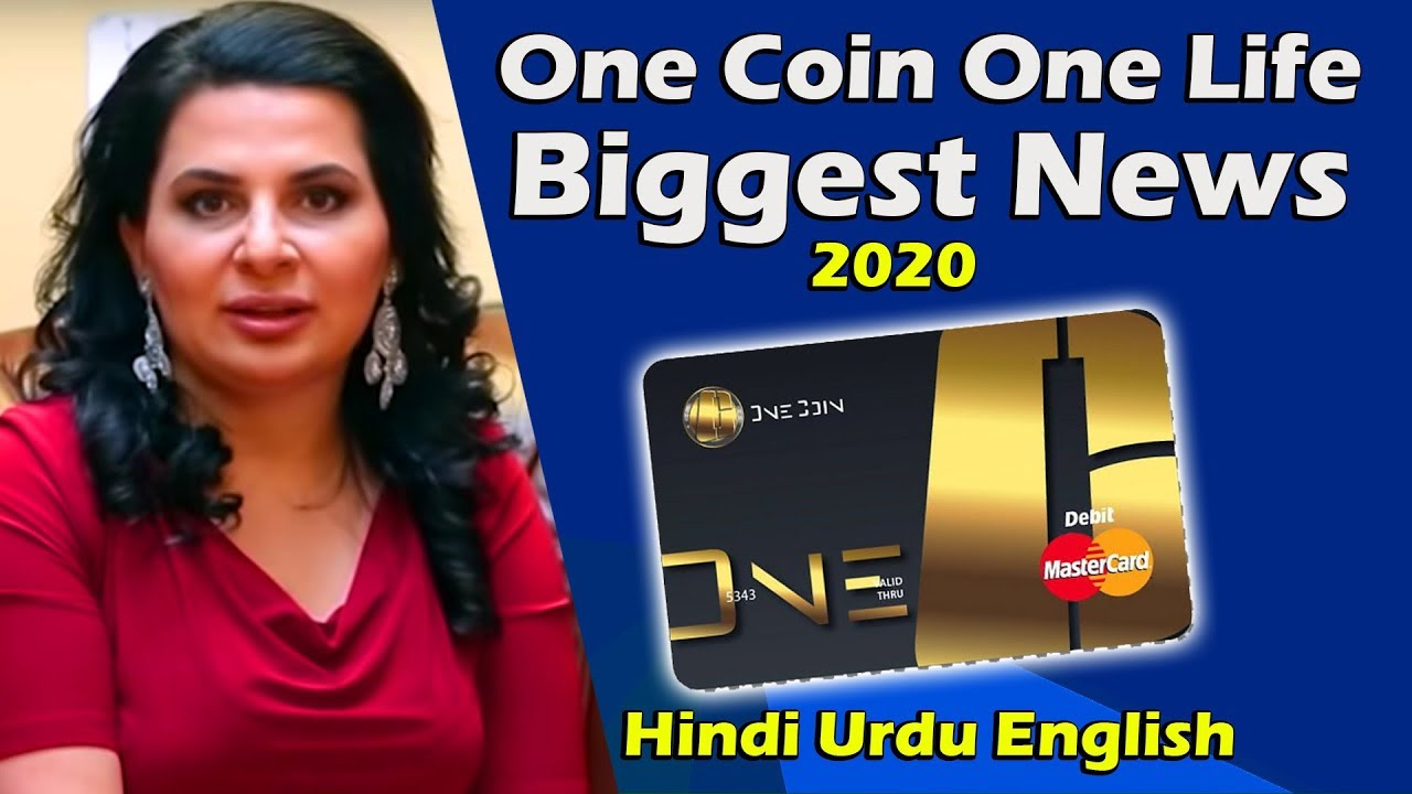 one coin cryptocurrency in hindi