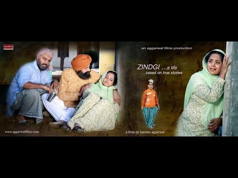 ZINDAGI II ज़िन्दगी II A LIFE OF A KINNER (PUNJABI SHORT FILM)