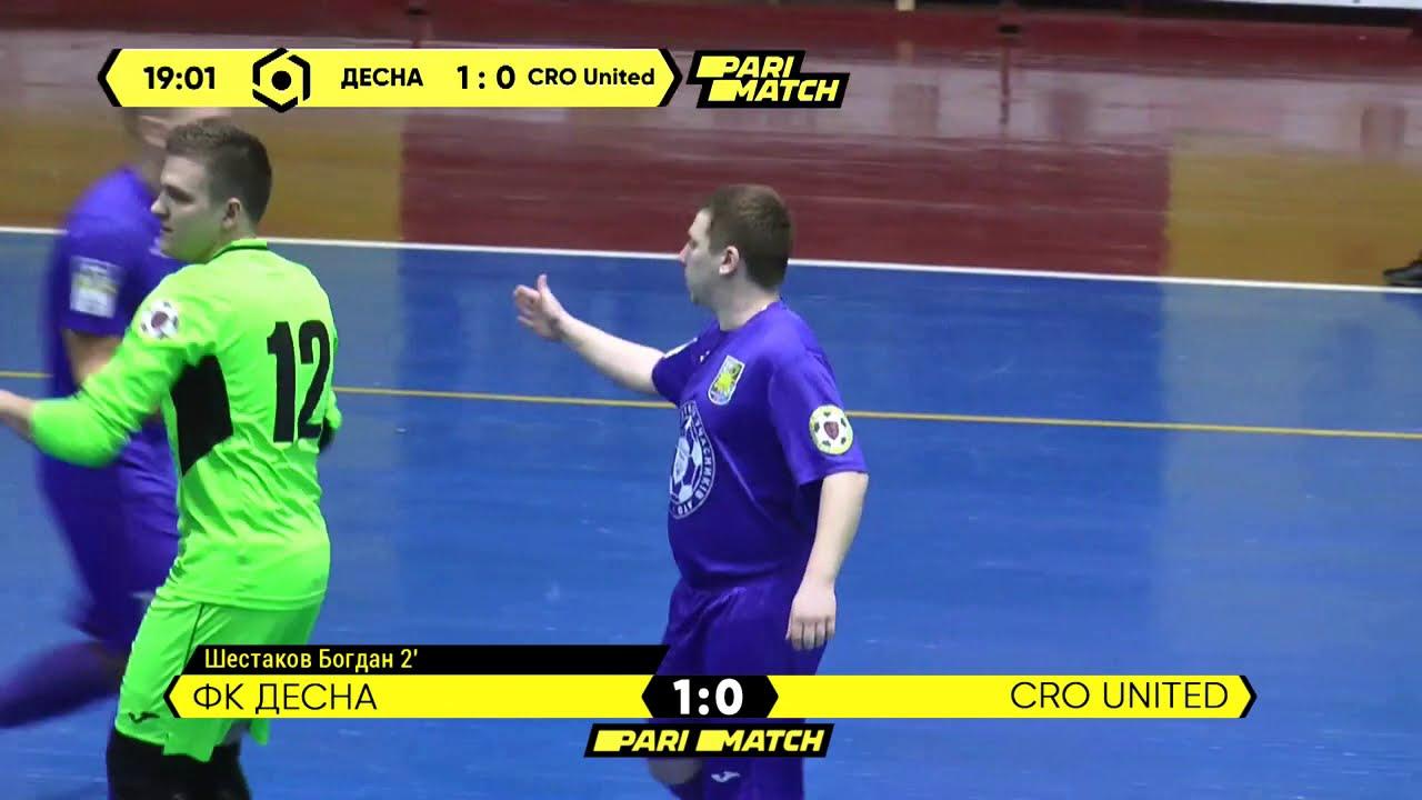 Огляд матчу | ФК ДЕСНА 5 : 3 CRO United