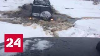 Непогода в регионах РФ: шторм в Норильске, лавины на Колыме, штормовой ветер на Ямале - Россия 24