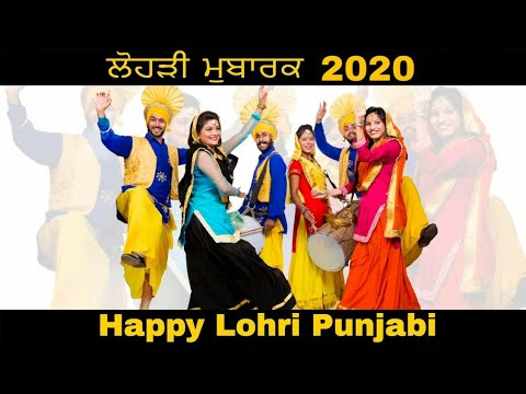 Happy Lohri 2018 Wishes & Greetings- Punjabi Lohri Festival 2018