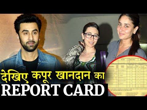 Kapoor family: Industry' most uneducated family