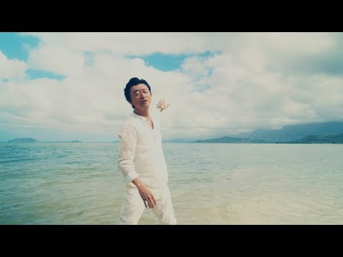 桑田佳祐 OFFICIAL MUSIC VIDEO