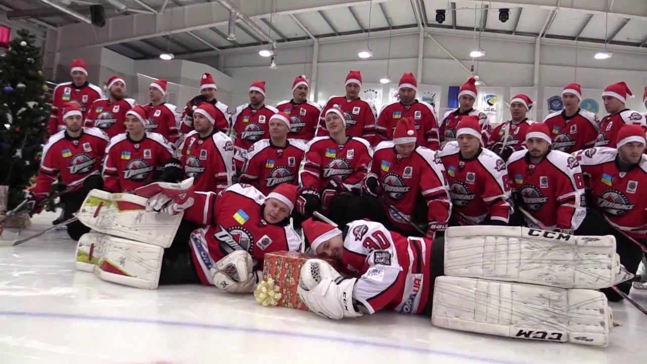 уплотнение поздравления для хоккеистов с новым годом несколько
