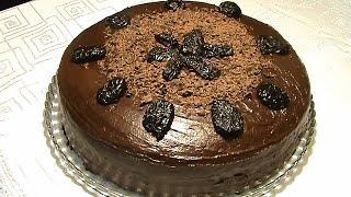 Шоколадный торт с черносливом(Шоколадный торт с черносливом