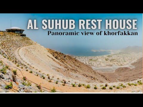 Al Suhub Rest House | khorfakkan | panoramic veiw of khorfakkan | Evening at the top of khorfakkan