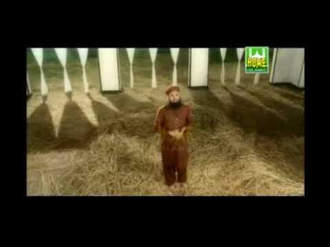 Aamad Ke Geet - Kahan Mein Haath Phelaon.wmv