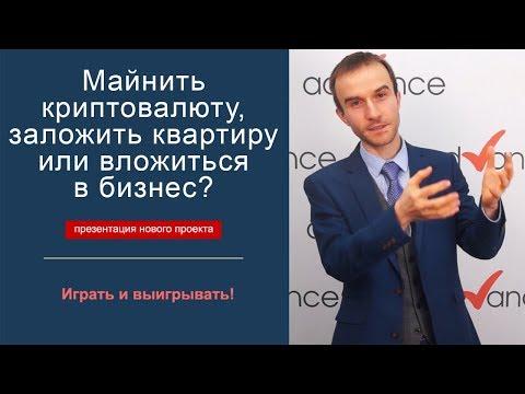 Евразийский банк рудный обмен валюты в WMV