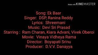 Ek baar ek baar full song lyrics/vinaya vidheya rama