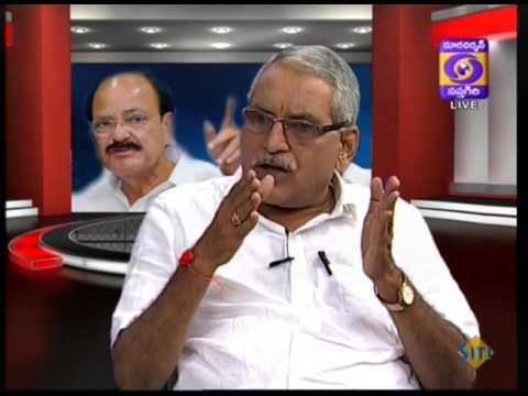 Discussion on VicePresident Elect M.Venkaiah Naidu