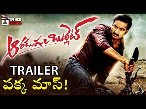 Gopichand AARADUGULA BULLET Theatrical Trailer | Nayanthara | Mani Sharma | B Gopal | Telugu Cinema