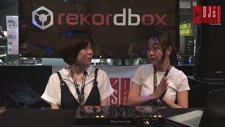衝撃価格で登場したDJ用コントローラー『Pioneer DJ / DDJ-400』!同梱...