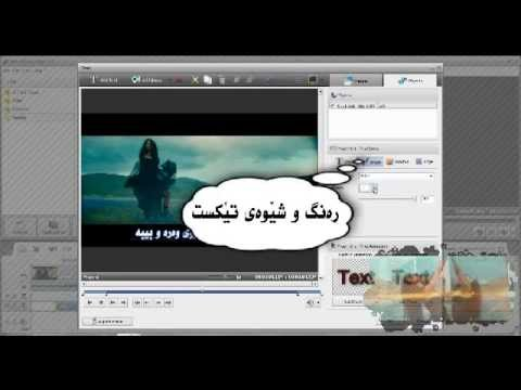 how to add subtitles on avs