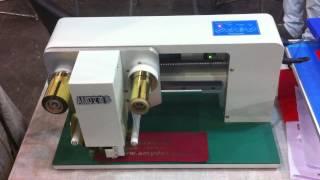 AMD8025B digital hot foil stamping machine print on leather