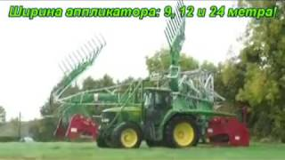 Биокомплекс - переработка и утилизация навоза, биогаз(, 2010-11-13T10:45:26.000Z)