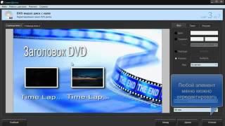 Студия Дисков   программа для записи дисков