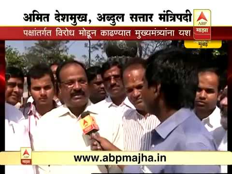 Abdul Sattar on his responsibility of being Cabinet Minister of Maharashtra