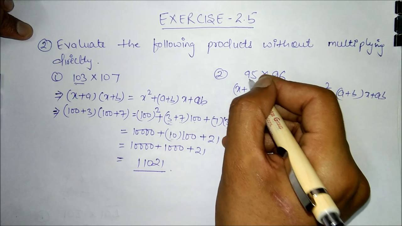 solution of ncert maths class 9 chapter 2 exercise 2 5