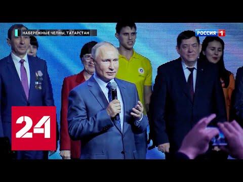 «Путин и алкотестер. Кто дыхнул?» // Москва.Кремль.Путин