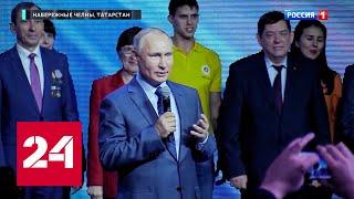 Путин и алкотестер. Кто дыхнул Москва.Кремль.Путин