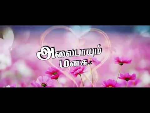 Aval parvai Tamil new album song