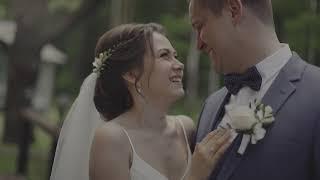 Красивая свадьба за городом Москва Дом у озера