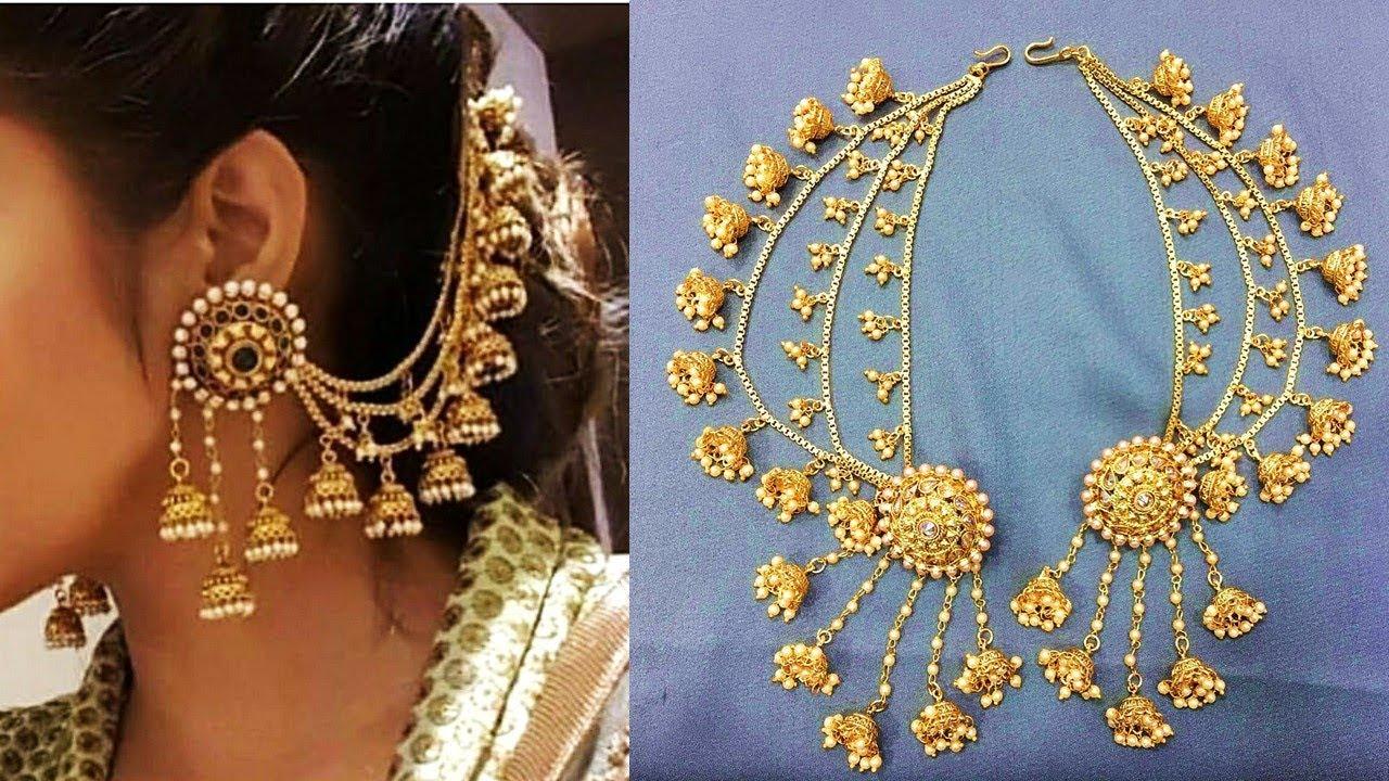 Gorgeous Bahubali Side Jhumka Chain Earring Design Youtube