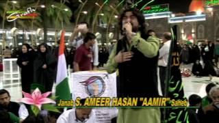 vuclip S. Ameer Hasan Aamir | Majlis-e-Aza | Bainal Harmain Karbala Iraq | Maalik-e-Ashtar Tours Mumbai