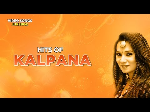 Video Jukebox - HITS OF KALPANA [ Superhit Bhojpuri Video Songs Jukebox ] 2016