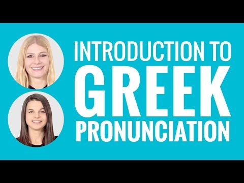 Introduction to Greek Pronunciation