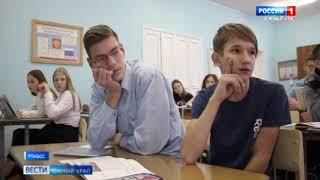 Двухметровые школьники живут в Челябинской области