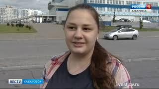 Вести-Хабаровск. Дезинфекция в Хабаровске
