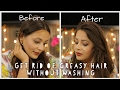Get Rid of Greasy Hair || Greasy Hair Quick Fix || No Need for SHAMPOO